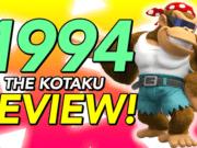 1994: The Kotaku Review